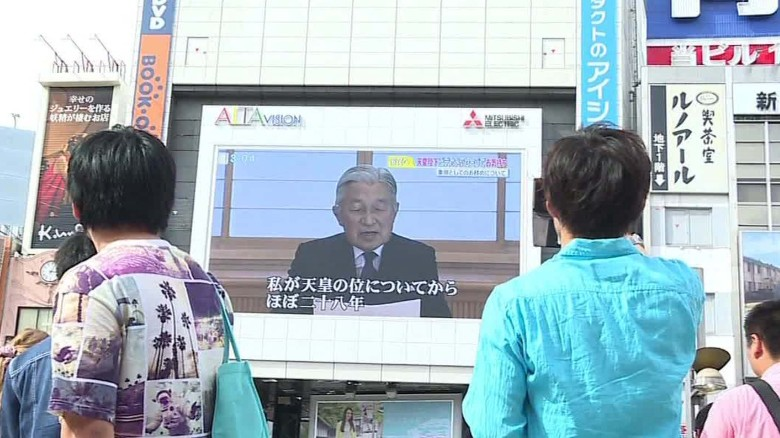 Is Japan's Emperor Akihito hinting at stepping down?