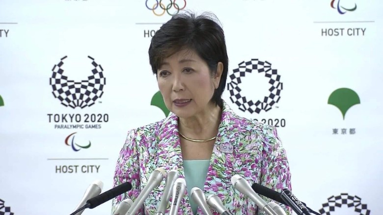 tokyo female governor ripley pkg_00000822