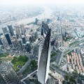 shanghai tower 1