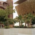 Architecture VIII