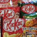 kitkat-bags