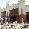 chad suicide bomb