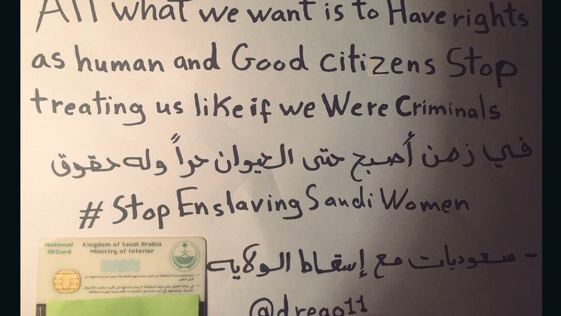 saudi arabia guardianship campaign twitter 1