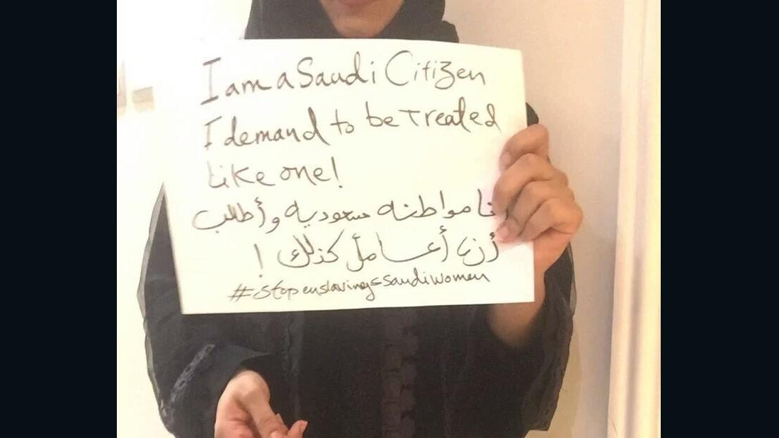 saudi arabia guardianship campaign 4