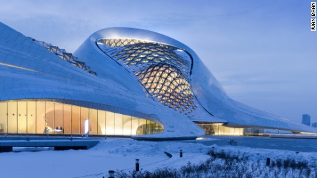 Move over Sydney -- the Harbin Opera House is a work of art