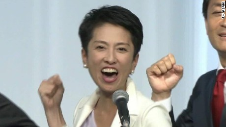 japan first female opposition leader ripley pkg_00000224