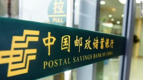 china postal savings bank ipo rivers lklv_00003803