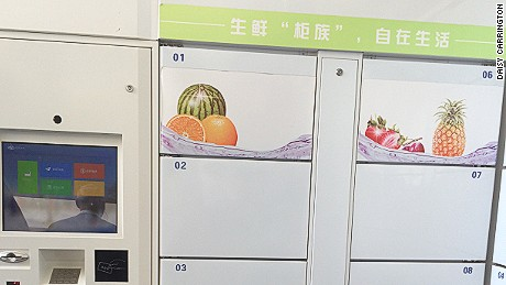 A refrigerated smart locker for online food orders.