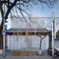 Beijing Tea House 2