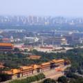 Beijing new