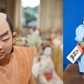 11 fukuoka dolls