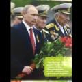 06_Putin Calendar 2017_Putin may
