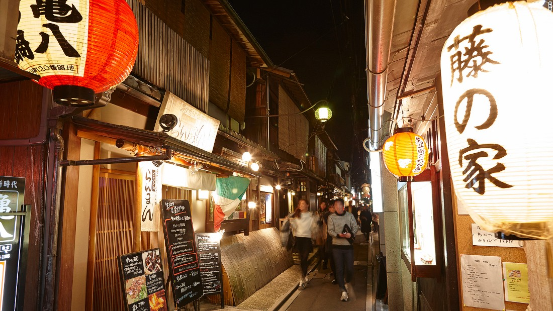 The historic street of Pontocho, featuring preserved Kyoto architecture, is full of bars, tea houses and restaurants. It's one of a handful of areas you're likely to spot a geisha heading to work.
