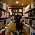 01 portuguese macau bookstore