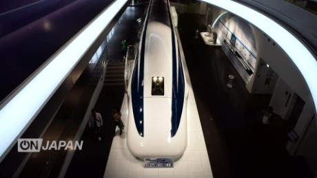 The world's fastest train