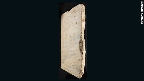 It is the earliest known intact stone copy of the Biblical text.