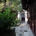 02 nanjing presidential palace
