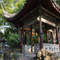 03 nanjing presidential palace