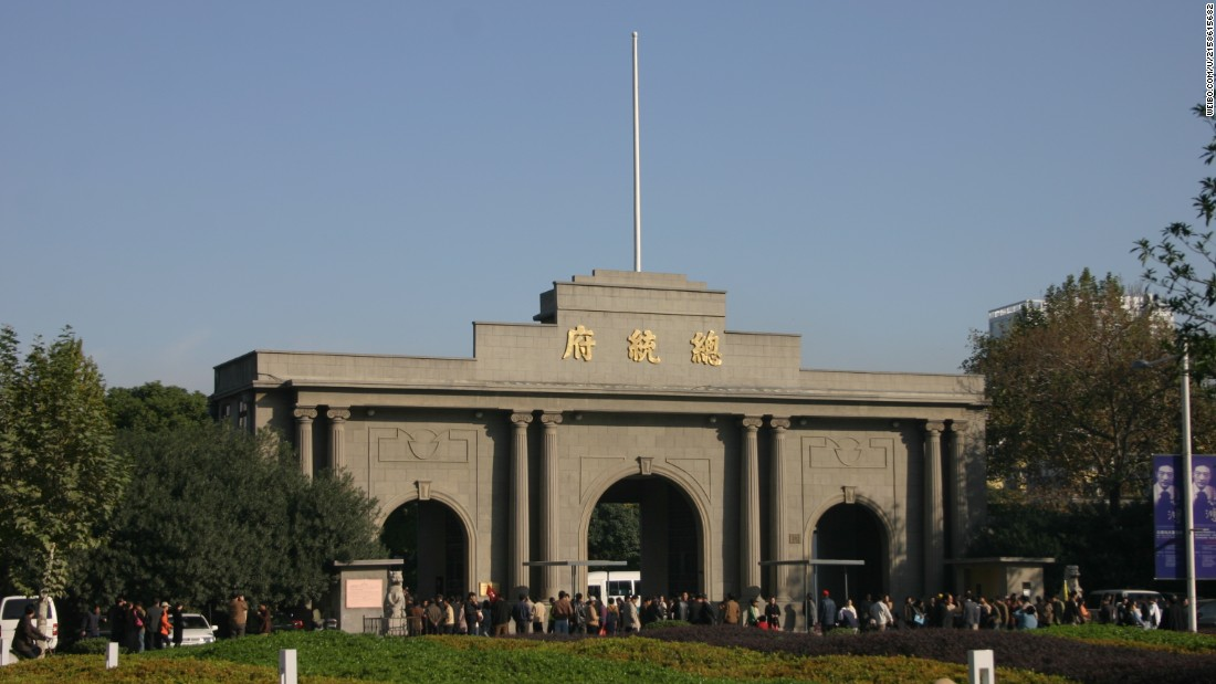 Reflecting the building's layered history, the front gate of Nanjing Presidential Palace was destroyed by rebels during the Taiping Rebellion in the mid-1800s, then restored by the Nationalist Government in 1929.