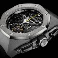 Oscar watch Audemars Piguet Royal Oak Concept Supersonnerie