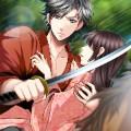 Samurai Love Ballad 1