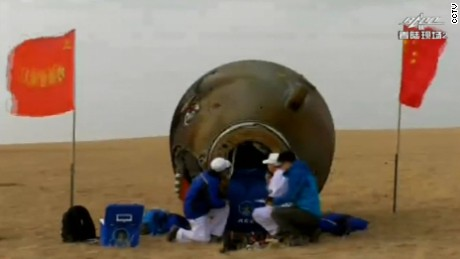 china space shenzhou 11 vo_00003130