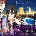Sleepless Cindarella