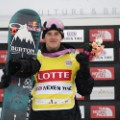 FIS Snowboard World Cup Big Air South Korea