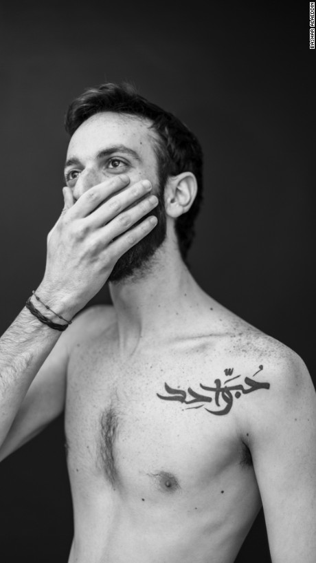 """Under Islamic religious law, tattoos are considered """"haram"""" or forbidden. But photographer Bashar Alaeddin says that tattoos are becoming less taboo in the Middle East, as evidenced in his photo-documentary series Arab Ink."""