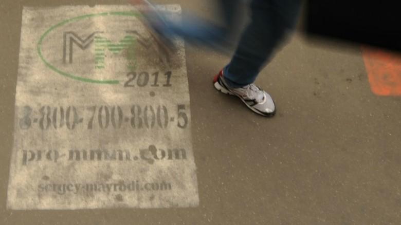 MMM floor ad