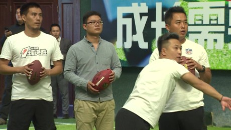 china american football rivers pkg_00000000.jpg