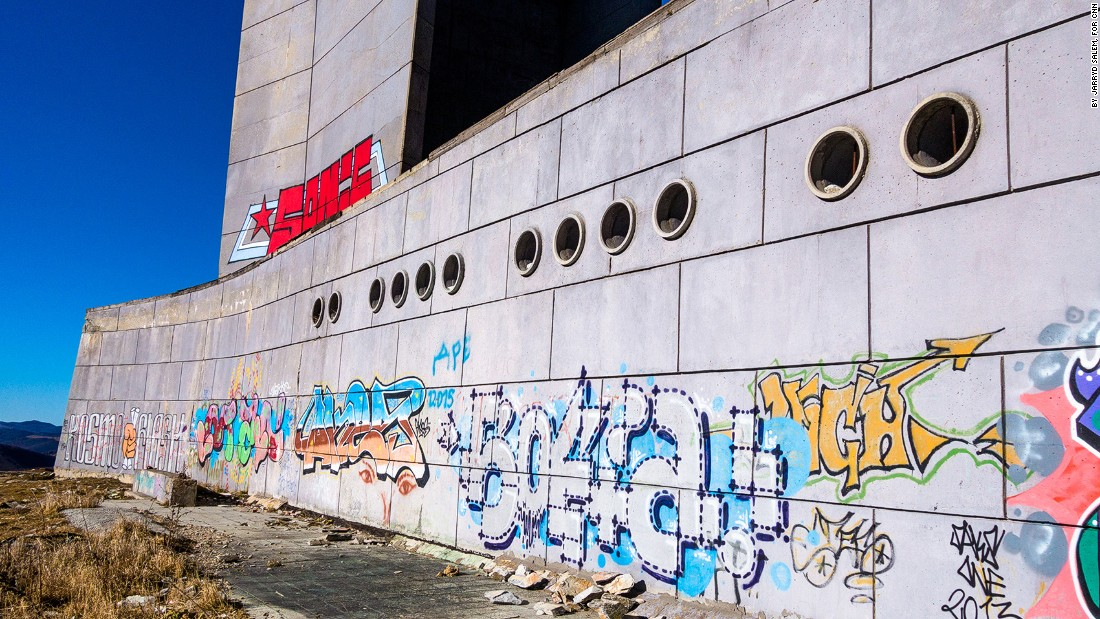 <strong>Rough exterior: </strong>The future of the Buzludzha Monument is unknown. Security guards have been monitoring the property in recent months, refusing access to those who try to break inside.