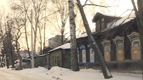 russia ryazan street name trump pleitgen pkg_00004203.jpg