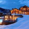 Top ski chalet Mont Tremblant Exterior Pool