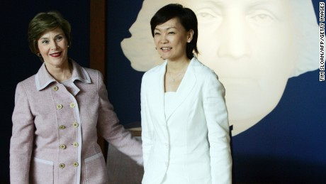 Then-First Lady Laura Bush and Akie Abe wife of Japanese Prime Minister Shinzo Abe tour Mount Vernon in 2007