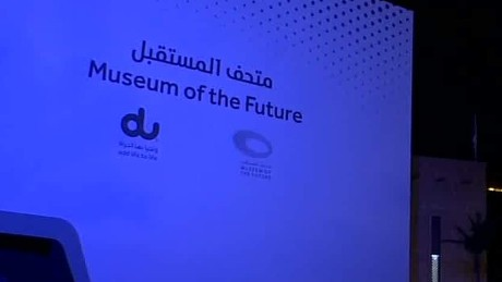 dubai looks to future with new museum becky anderson_00002811