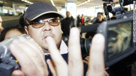 Kim Jong Nam seen arriving at the Beijing International Airport in 2007