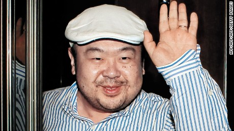 In 2010 Kim Jong Nam, waves after an interview with South Korean media in Macau.