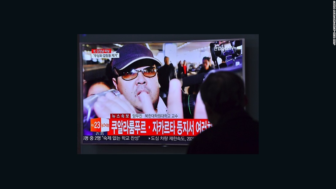 Kim Jong Nam's death: Footage surfaces showing attack