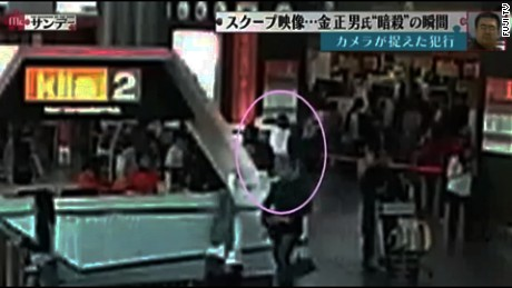 Security footage from Fuji TV appears to show the moment Kim Jong Nam was attacked February 13.