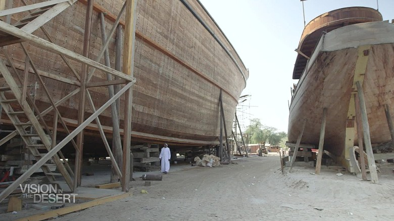 global gateway dhow builder _00000110