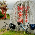 taiwan cycle cycle route 1