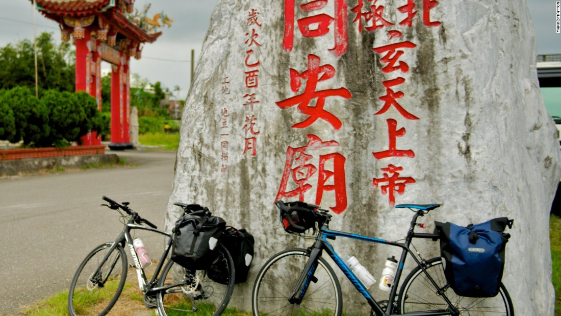 <strong>Yilan Plain:</strong> Route No. 1 takes bikers through the Yilan Plain on the east coast of Taiwan, past several rest stops along the way.