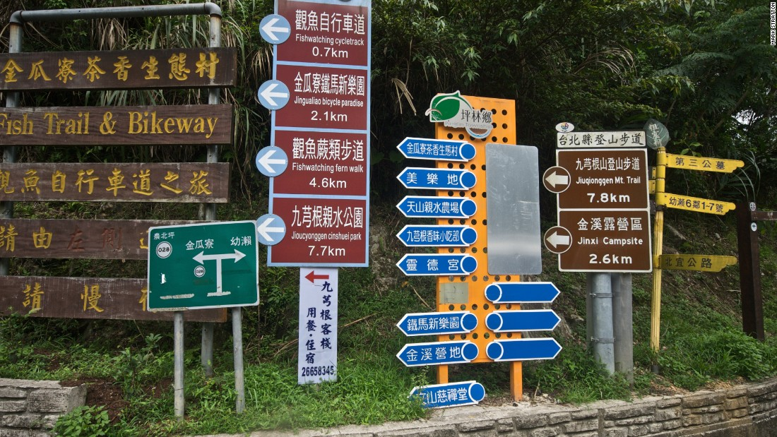 <strong>Jingualiao: </strong>A host of signs on the Jingualiao Cycleway offers a range of two-wheeled options.