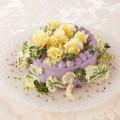 19 salad cake