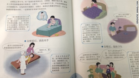 """Don't hurt yourself during masturbation,"" this page warns children."