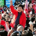 08 Park Geun-hye career RESTRICTED