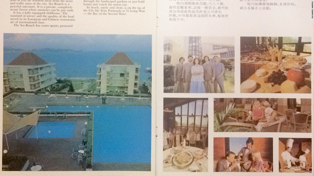 The Sea Ranch was said to have the biggest private swimming pool in Hong Kong.