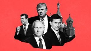 Who's who in Trump-Russia saga