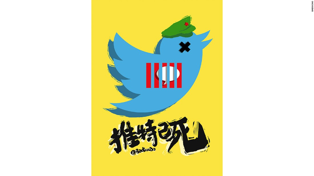 """The Death of Twitter"": A prolific Twitter user, Badiucao made this cartoon after a senior executive <a href=""http://chinadigitaltimes.net/2016/04/twitter-users-express-concern-new-china-position/"" target=""_blank"">publicly reached out to Chinese state media</a> in April 2016."